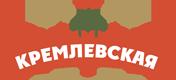 Кремлевская Ёлка 2021