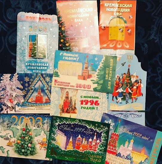 Билеты из истории Кремлевской елки
